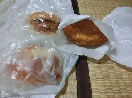 f:id:subarashii_y_m_c_a:20170916183519j:plain