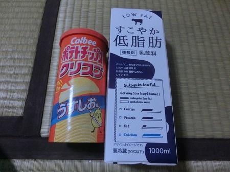 f:id:subarashii_y_m_c_a:20180210221614j:plain