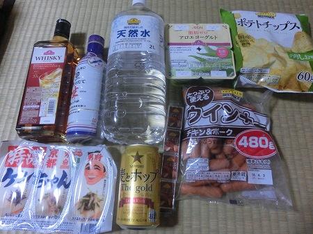 f:id:subarashii_y_m_c_a:20180321213219j:plain