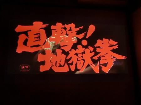 f:id:subarashii_y_m_c_a:20180616080002j:plain