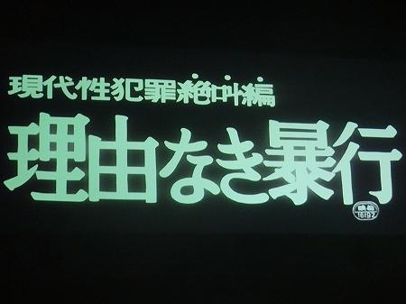 f:id:subarashii_y_m_c_a:20180616084153j:plain