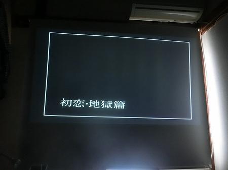 f:id:subarashii_y_m_c_a:20180624112241j:plain