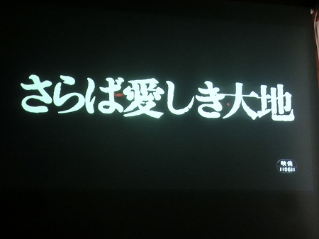f:id:subarashii_y_m_c_a:20180630084351j:plain