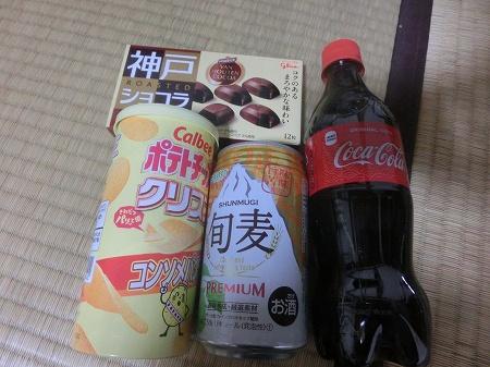 f:id:subarashii_y_m_c_a:20190310102704j:plain