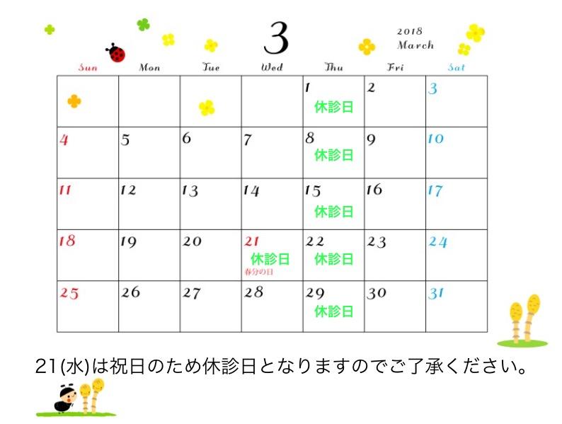 f:id:subaru-ah:20180221073708j:plain