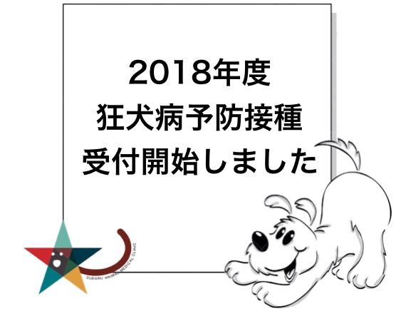 f:id:subaru-ah:20180324173326j:plain