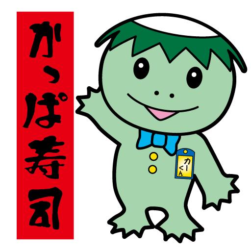 f:id:subaru-toyonaka:20170902181001p:plain