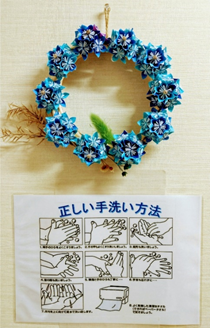 f:id:subaru-toyonaka:20201212102140p:plain