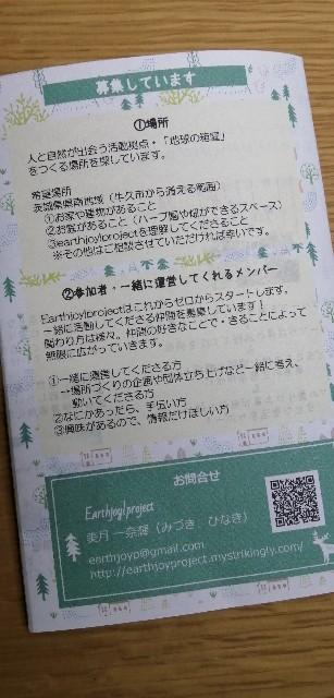 f:id:subaruazusa888:20200214004426j:image