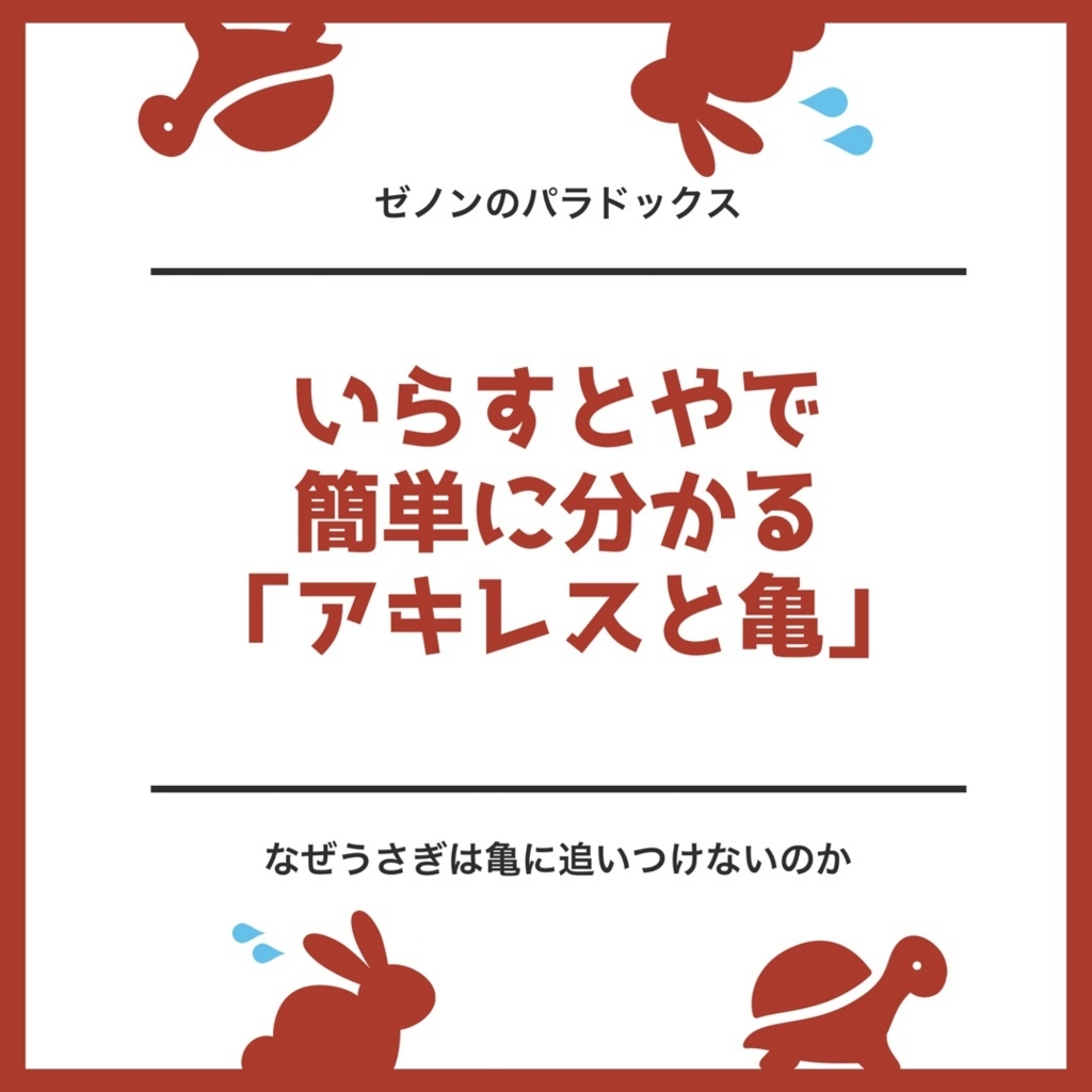 f:id:subaruinu:20180402115559j:plain