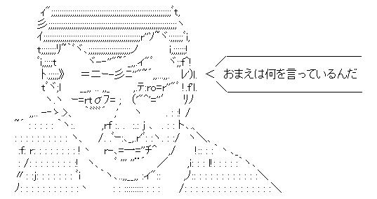 f:id:subaruinu:20180612232518p:plain