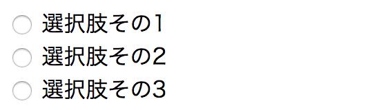 f:id:subarunari:20180413214921p:plain:w300