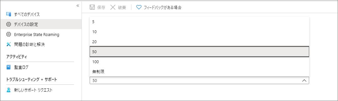 f:id:subarunari:20200519211128p:plain