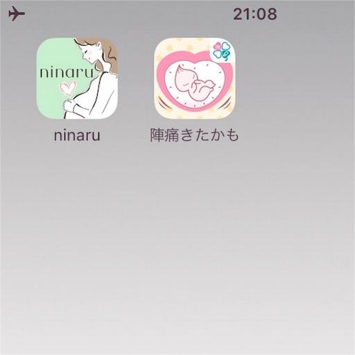 f:id:subeteyoshi:20161219211107j:image