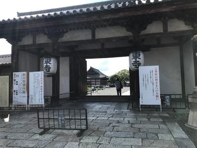 京都の東寺で写経をしました
