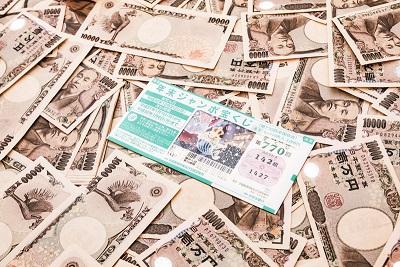 ジャンボ宝くじ付き定期預金を継続中
