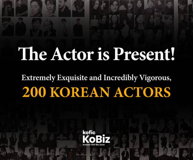 コリアンアクターズ200 韓国映画 韓国俳優