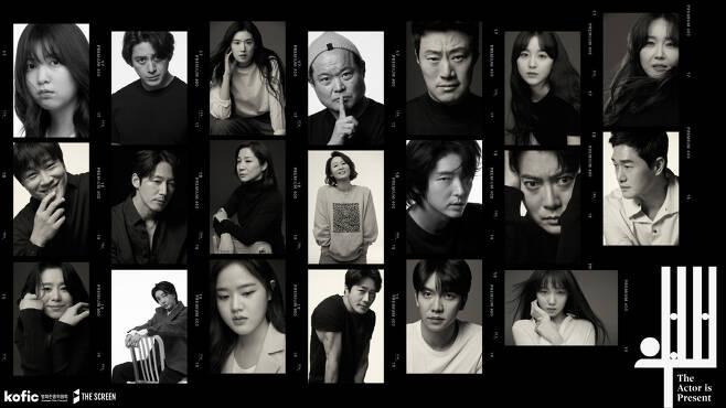 コリアンアクターズ200 韓国俳優