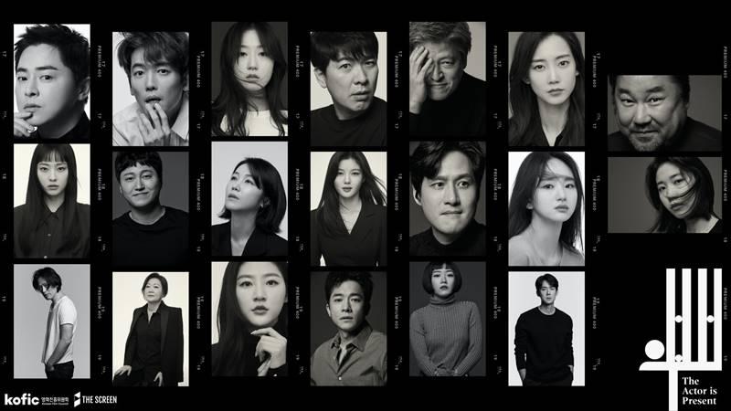 KOREAN-ACTORS200の記事