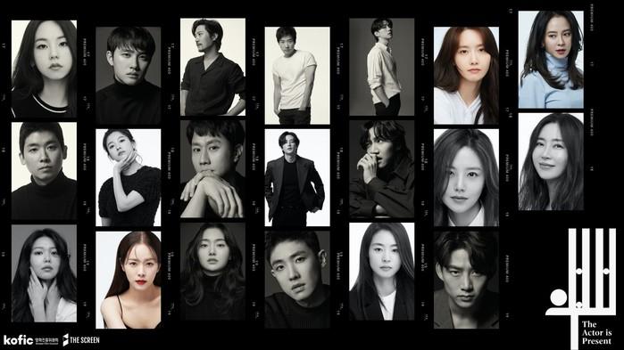 KOREAN-ACTORS200【現在はサブブログで更新中】