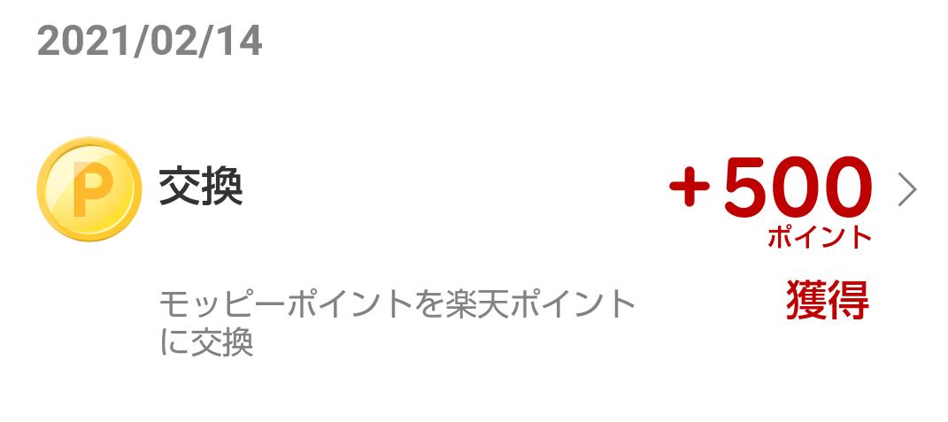 f:id:subselaph:20210301203007p:plain