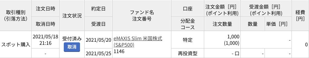 f:id:subselaph:20210518213054p:plain
