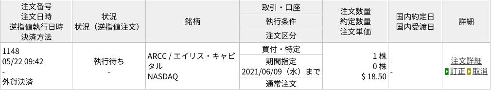 f:id:subselaph:20210522095231p:plain