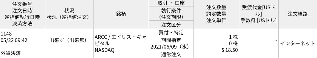 f:id:subselaph:20210610201631p:plain