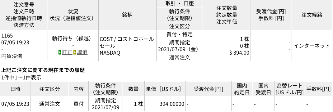 f:id:subselaph:20210708202726p:plain