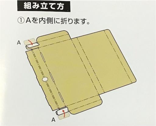 f:id:suburikuroinu:20211005233736j:image