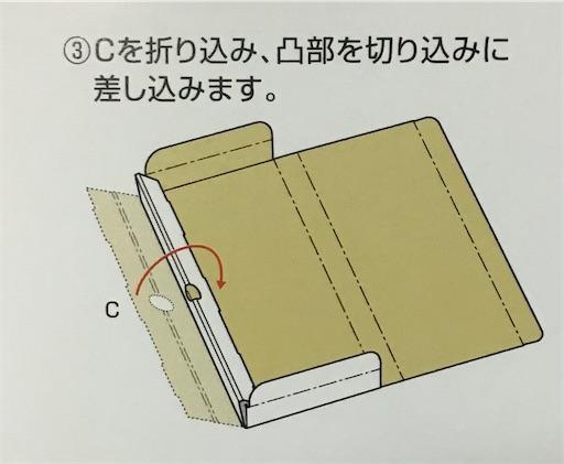 f:id:suburikuroinu:20211005234117j:image