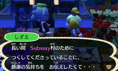 f:id:subwaymaster6918:20170901100235j:plain