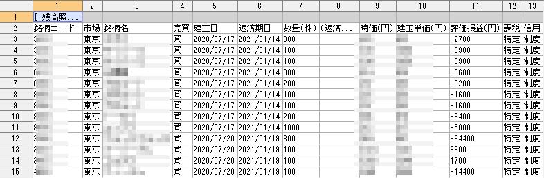 f:id:sucar:20200724080802p:plain