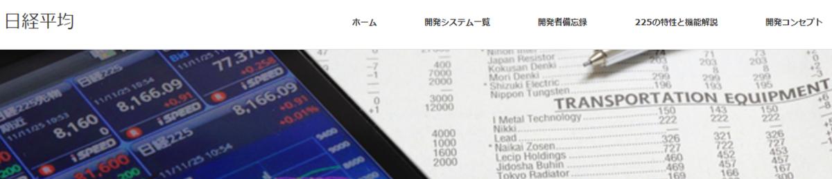 f:id:sucar:20200822065810p:plain