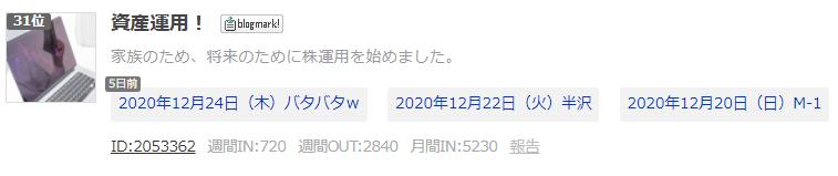 f:id:sucar:20201229122841p:plain