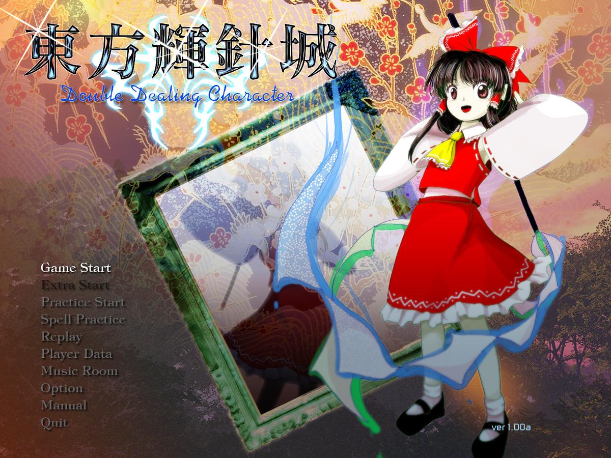 f:id:sucashicashi:20200614181212j:plain