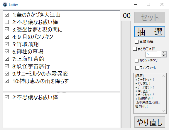 f:id:sucashicashi:20200614182736p:plain