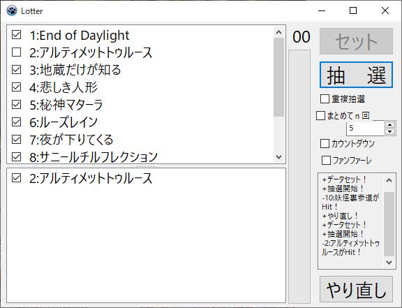 f:id:sucashicashi:20200623013614p:plain