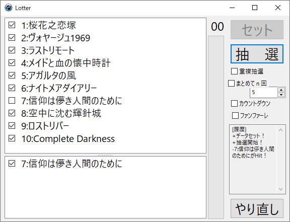 f:id:sucashicashi:20200707220647p:plain
