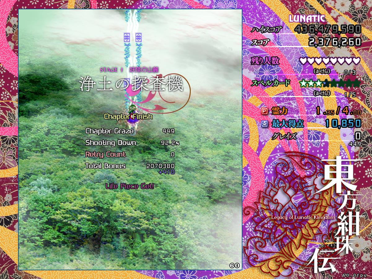 f:id:sucashicashi:20200808092212j:plain