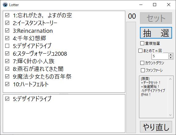 f:id:sucashicashi:20200808092659p:plain