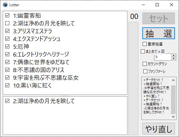 f:id:sucashicashi:20200826004835p:plain