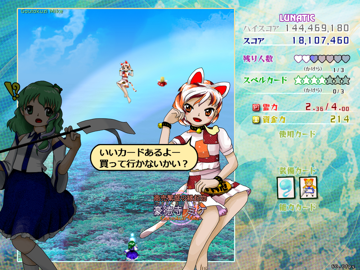 f:id:sucashicashi:20210329144107j:plain