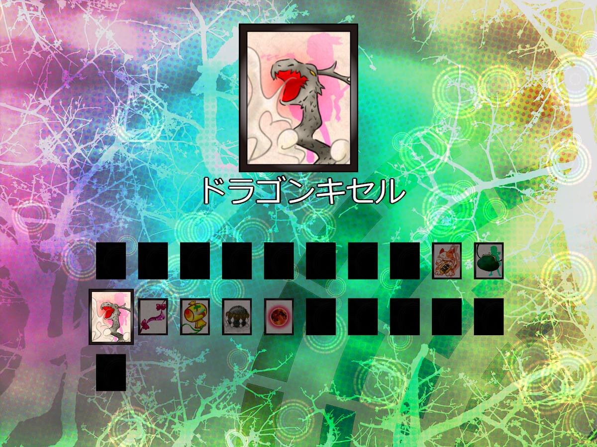 f:id:sucashicashi:20210329181118j:plain