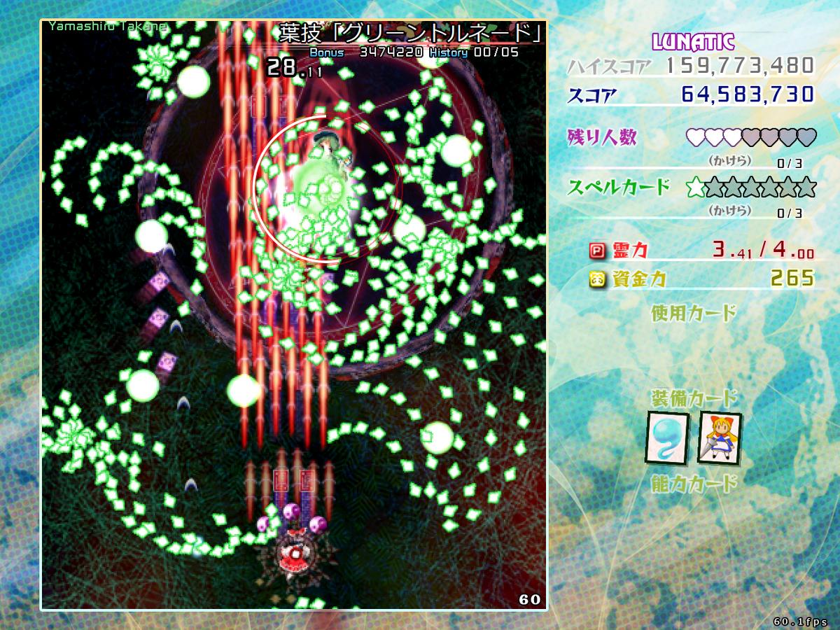 f:id:sucashicashi:20210329181702j:plain