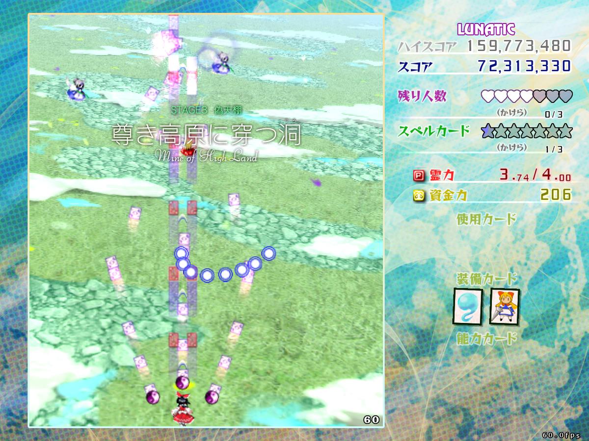f:id:sucashicashi:20210329181902j:plain