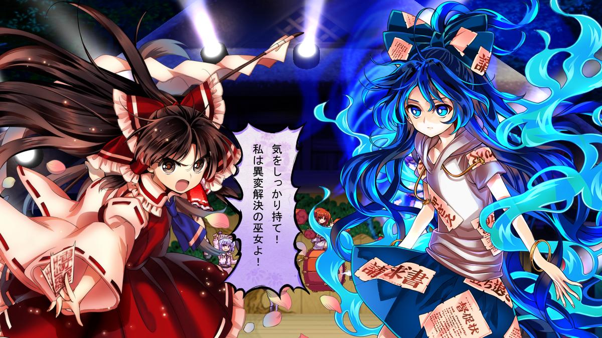 f:id:sucashicashi:20210503231653p:plain