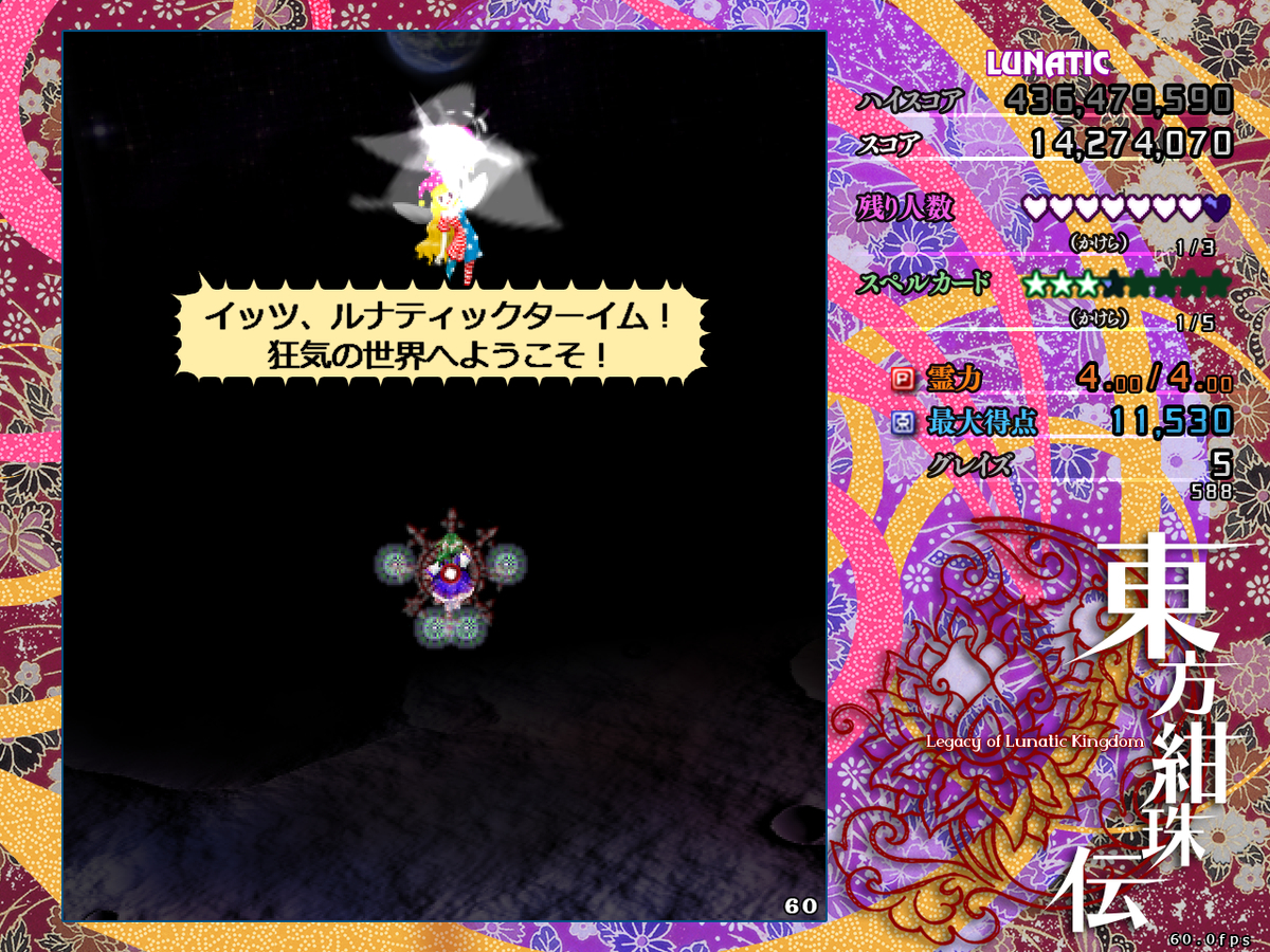 f:id:sucashicashi:20210503232916j:plain