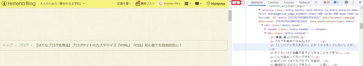 f:id:success-life:20210925193914p:plain