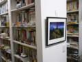 [Life][Book]書庫にマチュピチュの写真をかけた